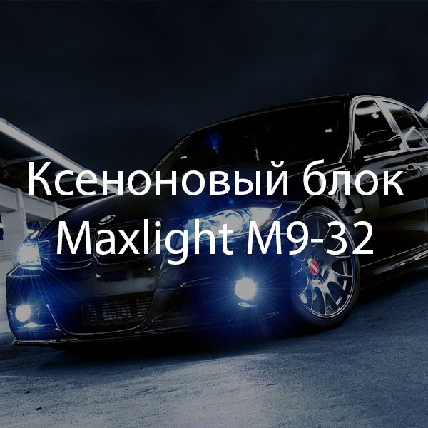 m9-32